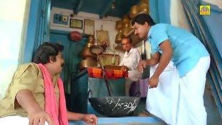 Video சிரிப்பை அடக்க முடியலடா சாமி - காமெடி வீடியோ | Tamil Funny Comedy Scenes| Pandiyarajan Comedy Scenes MP3, 3GP, MP4, WEBM, AVI, FLV Desember 2018