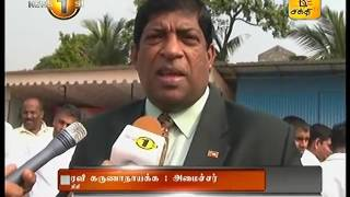 News1st Shakthi Lunch Time News,Thursday,1 December 2016,1PM (01-12-2016)