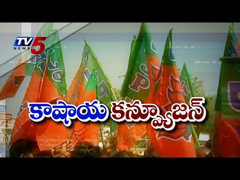 BJP Confused Over Delhi ? : TV5 News