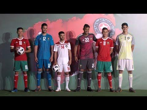 التقديم الرسمي لقميص المنتخب المغربي لمونديال روسيا