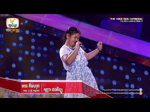 អាន គីមហុក  - កញ្ញា ៨០គីឡូ(The Blind Audition Week 4 | The Voice Kids Cambodia 2017) - Thời lượng: 17:14.