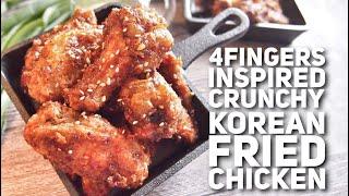 Download Lagu EASY RECIPE EXTRA CRISPY Korean Fried Chicken Wings | 4fingers inspired Mp3