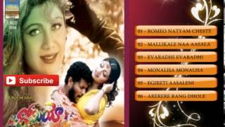 Mr Romeo Telugu Hit Songs || Jukebox || Prabhu Deva,Shilpa Shetty