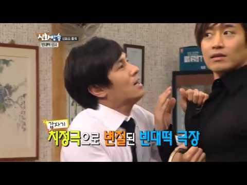 [JTBC] 신화방송 (神話, SHINHWA TV) 19회 명장면 - 막장 상황극, 빈대떡 극장