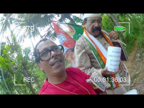 Increasing debt of Kerala state and economic instabilities: Munshi 24th October 2014 25 October 2014 02 AM