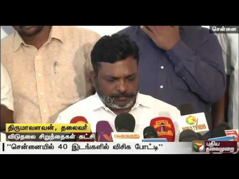 Viduthalai-Chiruthaigal-Katchi-leader-Thirumavalavan-releases-the-partys-first-list-of-candidates