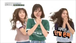 Video All Gfriend speed dance (x2) - weekly idol MP3, 3GP, MP4, WEBM, AVI, FLV September 2017