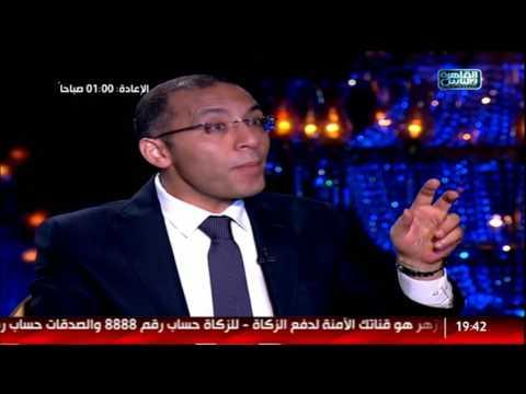 شيخ الحارة - لقاء بسمة وهبي مع خالد صلاح