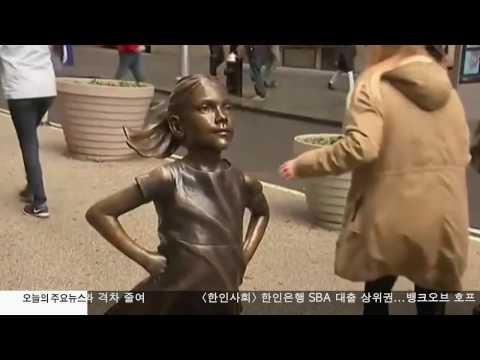 '두려움 없는 소녀상' 저작권 논란 4.12.17 KBS America News