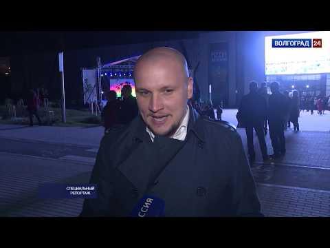 """Открытие музея """"Россия - Моя история"""" в Волгограде"""
