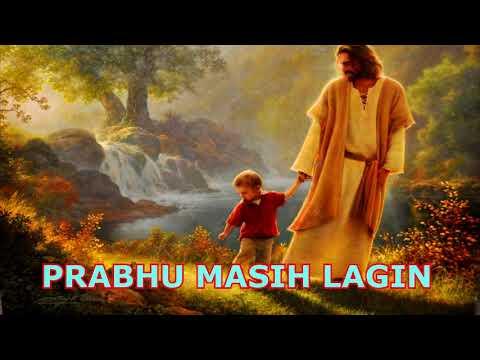 Video PRABHU MASIH LAGIN || JESUS RELIGIOUS SONG download in MP3, 3GP, MP4, WEBM, AVI, FLV January 2017
