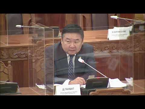 Д.Ганбат: Монгол улсын Ерөнхийлөгчийн хоригт хүндэтгэлтэй хандах хэрэгтэй