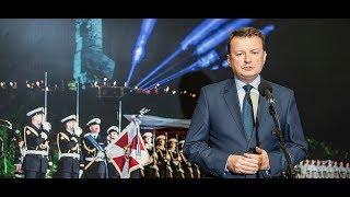 """Film do artykułu: Minister Błaszczak: """"to..."""