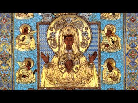 Сотворившая чудо / Курская Коренная икона Божией Матери