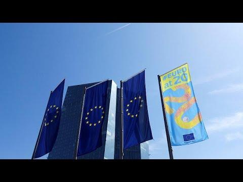 Ευρωζώνη: Πέφτουν ανάπτυξη και πληθωρισμός