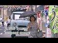 https://www.youtube.com/watch?v=y84_UZrN1H8