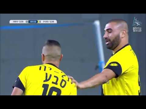 מחזור 11 | המשחק המלא: מכבי נתניה - מכבי חיפה 1:1