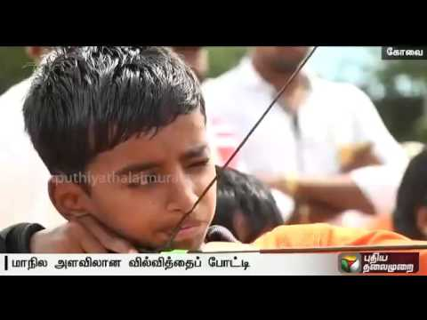 State-level-archery-games-held-in-Coimbatore-100-students-participate
