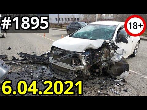 Новая подборка ДТП и аварий от канала Дорожные войны за 6.04.2021