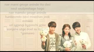 Video High School Love On OST- LeL ft Linzy – What my heart wants to say Lyrics [eng sub] MP3, 3GP, MP4, WEBM, AVI, FLV April 2018