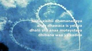 Abdirahman Xanateye Dhibane Lyrics