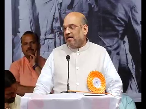 BJP National President Shri Amit Shah addresses inaugural session of Veer Savarkar Sahitya Sammelan in Thane, Maharashtra