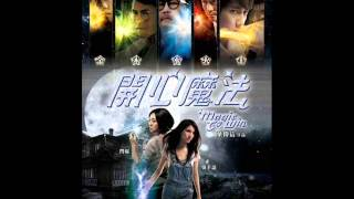 Nonton Magic To Win Theme Ending Song Film Subtitle Indonesia Streaming Movie Download