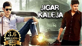 Jigar Kaleja - Mahesh Babu, Anushka Shetty - Full Length Action Hindi Movie