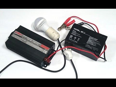 Как сделать автономное освещение на основе аккумулятора и инвертора: полезное видео от Electronoff - RepeatYT - Twoje utwory w p