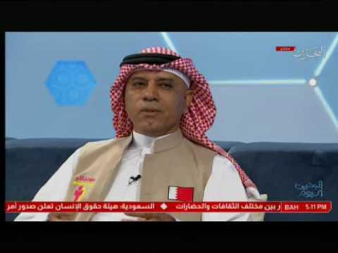 البحرين اليوم ( تقرير عن  مهرجان حبيبتي البحرين 3) 2017/5/4