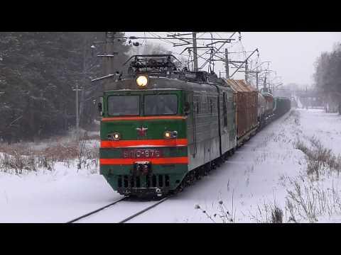 ВЛ10-876 с грузовым поездом и приветственным божественным свистком