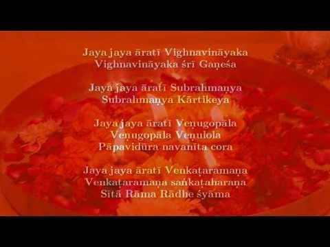 Arati in the Sivananda Yoga Centres