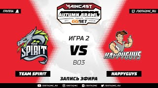 Team Spirit vs HAPPYGUYS (карта 2), MC Autumn Brawl, Групповой этап