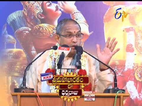 Characters in Sri Mahabharatam by Brahmasri Changanti |Subhamastu|9th November 2017