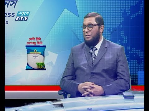 Ekushey business ||  শেখ মাসাদুল আলম মাসুদ || 22 January 2020 || ETV Business
