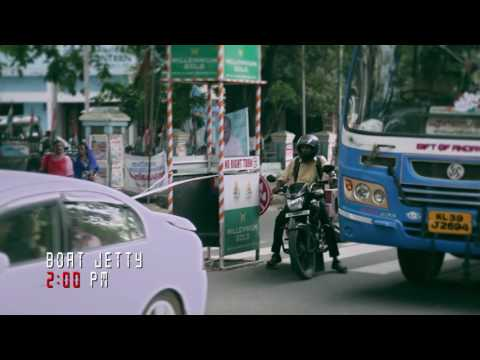 Careful – Malayalam Movie Teaser 1