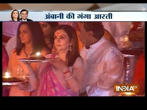 nita ambani - Neeta Ambani along with friends and family members, performed ganga Aarti to celebrate her 51st birthday in Varanasi Subscribe to Official India TV YouTube c...