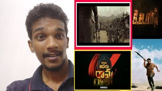 Video KGF and Vinaya Vidheya Rama Trailer & Teaser REACTION MP3, 3GP, MP4, WEBM, AVI, FLV Desember 2018