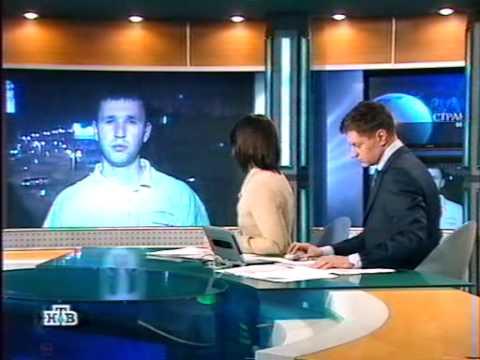 Новостные репортажи НТВ ТВС 1 КАНАЛА ЕВРОНЬЮС во время войны в Ираке (часть 5)
