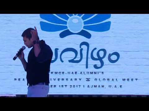 GIJU JOHN,  THE GLOBAL TALENT FROM TKMCE, PERFORMING AT GLOBAL MEET 2017 IN UAE, PAVIZHAM 2017