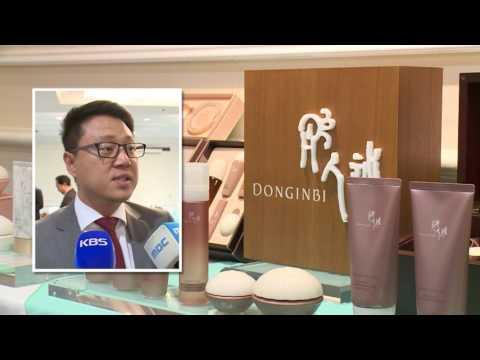 미 시장 확대 '온라인 쇼핑이 대세'  7.5.16 KBS America News