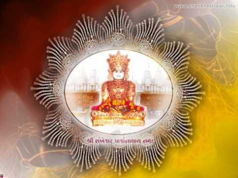 Video Jain Stavan He karuna na karnara download in MP3, 3GP, MP4, WEBM, AVI, FLV January 2017