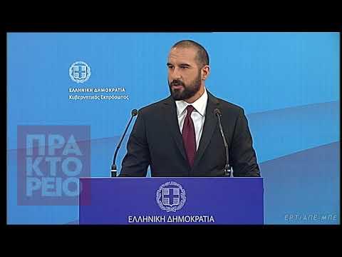 Δ. Τζανακόπουλος: Στόχος είναι να ολοκληρωθεί τάχιστα η τρίτη αξιολόγηση