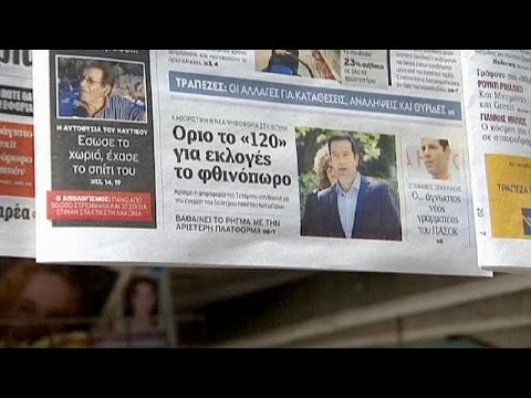 Ελλάδα: πληρώθηκαν ΕΚΤ- ΔΝΤ, εξανεμίστηκαν τα €7,16 δισ. – economy
