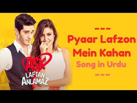 Pyaar Lafzon Mein Kahan Song In Urdu