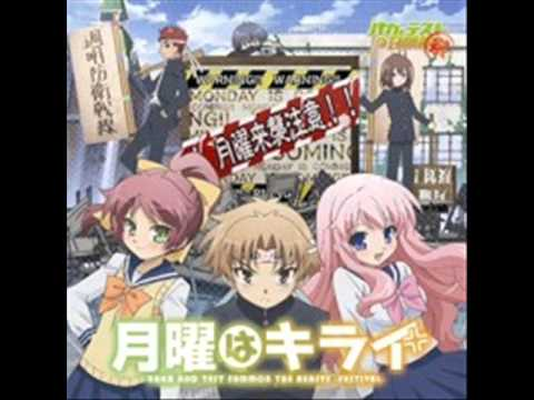 Baka to Test to Shokanju! OVA Full Ending OST Soundtrack Chotto Dake de Ii Kara Instrumental