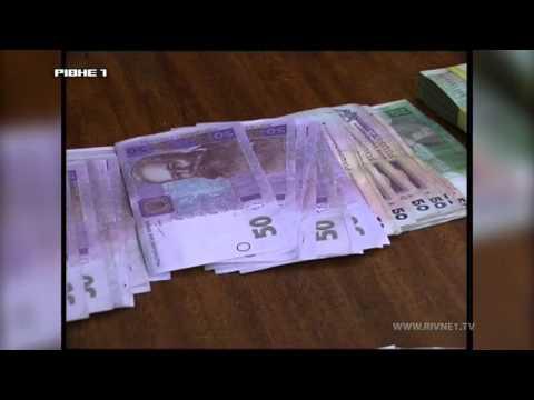 """Рівняни знову """"повелись"""" на шахраїв і втратили  55 тисяч гривень [ВІДЕО]"""