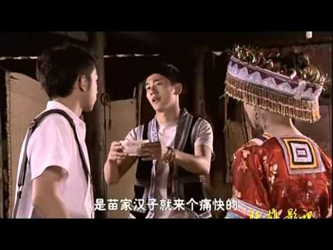 [???? | Hmong Movie]: The Sacred Pole (???) 2008 – Part 1 (Hmong dubbed | ???)