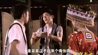 [苗族电影 | Hmong Movie]: The Sacred Pole (花杆王) 2008 - Part 1 (Hmong dubbed | 苗语版)