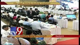 Video AP CM Chandrababu fires Education officials in Collectors meet - TV9 MP3, 3GP, MP4, WEBM, AVI, FLV Oktober 2018